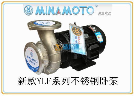 不锈钢管道泵图片