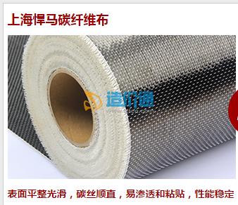 单向碳纤维布图片