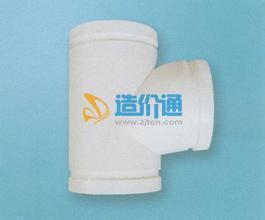 沟槽HDPE顺水三通图片