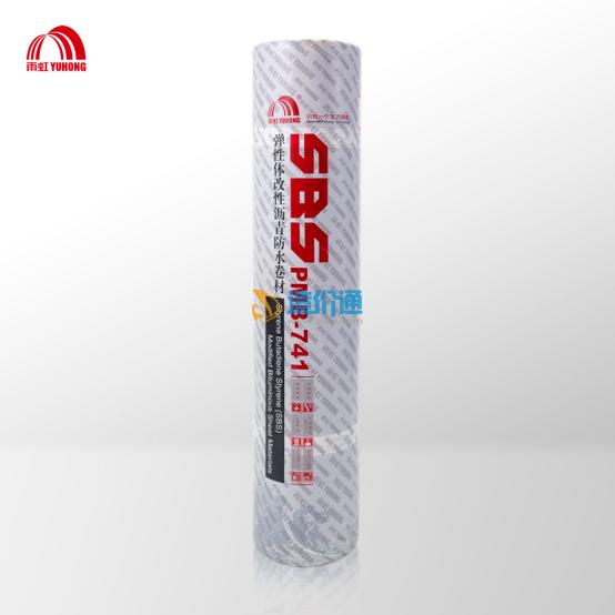 3mm厚SBS改性沥青防水卷材图片