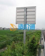 单柱式标志杆单立柱图片