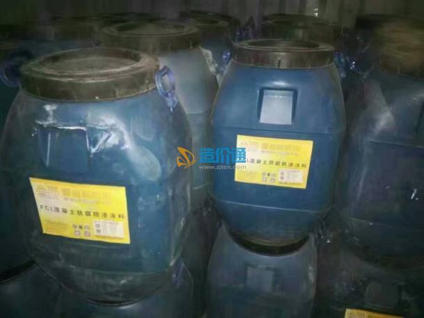 JRK防水材料图片