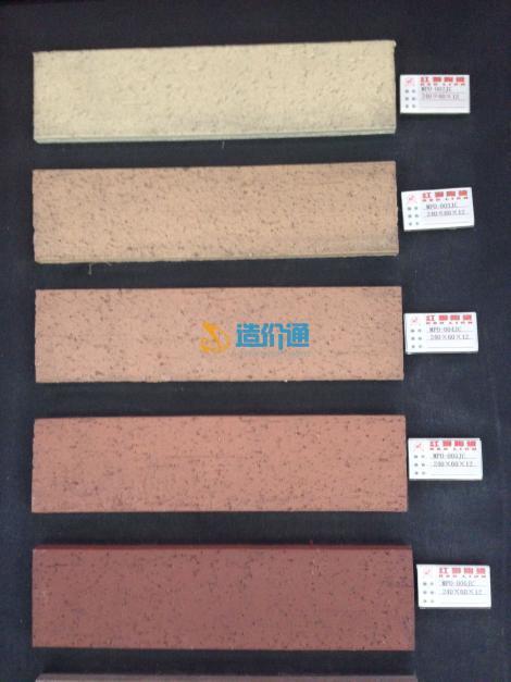 外墙手工磨砂砖JCH图片
