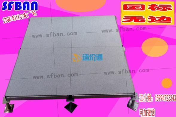 梅州HPL10mm防静电地板无边图片