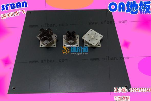 OA50028网络活动地板图片