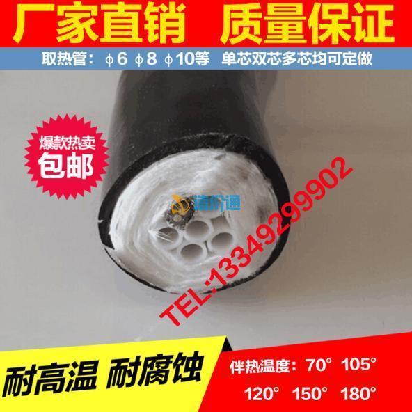 一体化多芯伴热组合烟气取样管图片