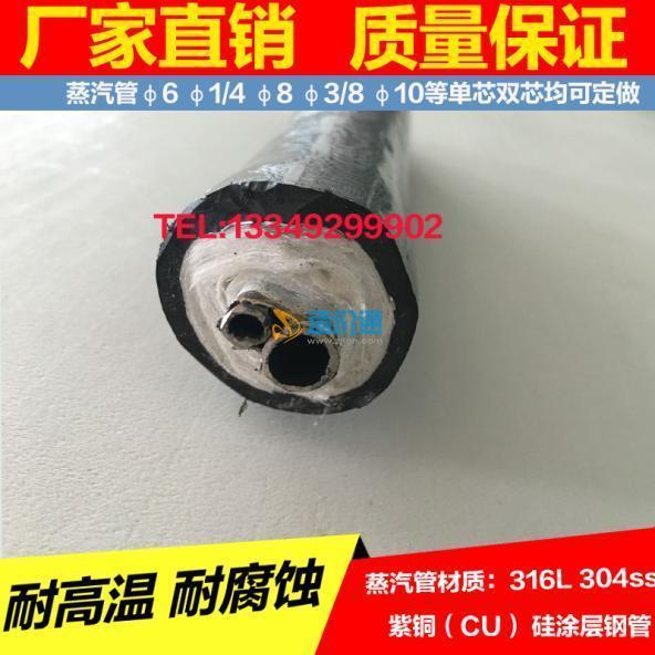 一体化蒸汽伴热管线图片