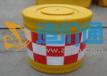 吹塑防撞桶(红白)图片