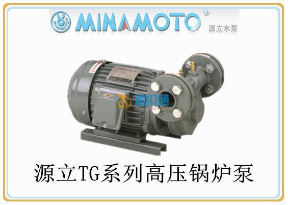 锅炉泵图片