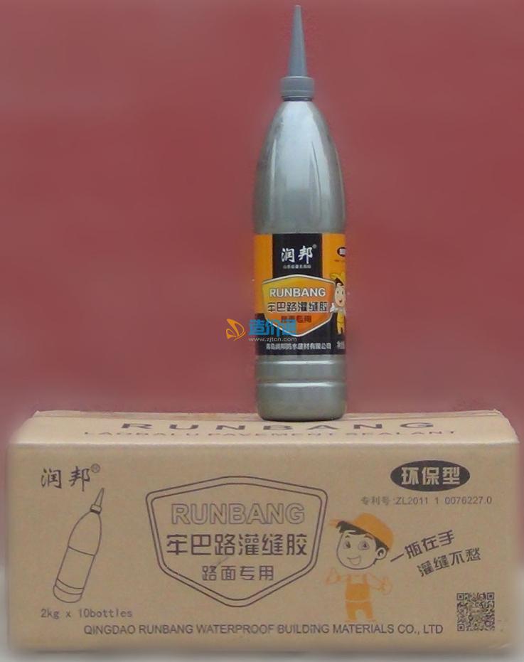 瓶装冷灌缝胶图片
