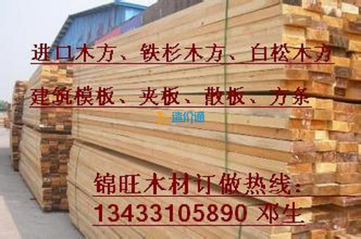 建筑木方图片