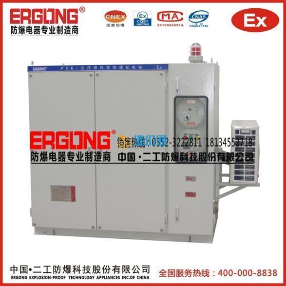 控制加热泵启动停止左右结构正压型防爆柜图片