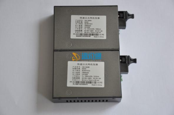 海光1200S20A-B单模单纤双向百兆光纤收发器图片