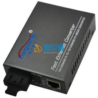 HG1200S40A-B单模单纤双向百兆光纤收发器图片