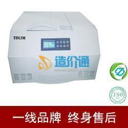 TDL5M医用台式低速冷冻离心机图片