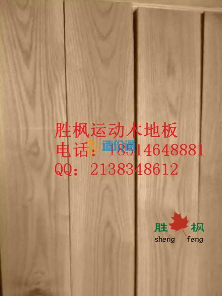 柞木运动木地板图片