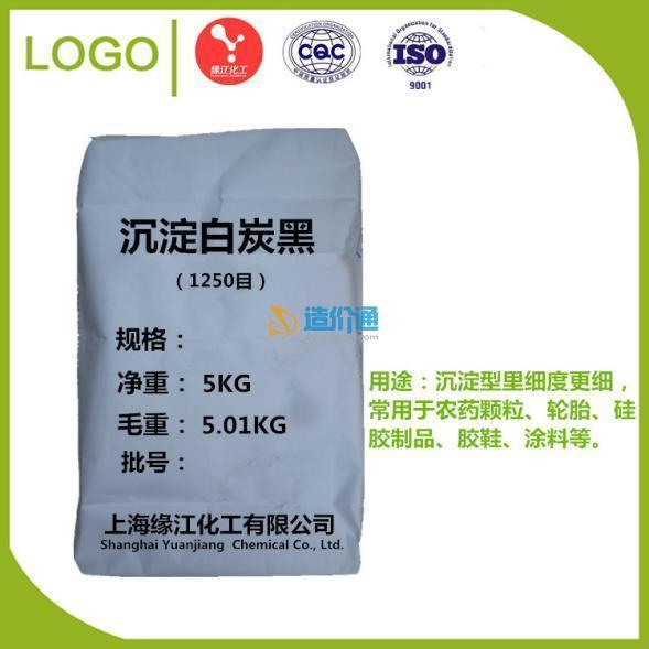 沉淀法白炭黑增稠剂疏水型白炭黑透明白炭黑消光剂图片