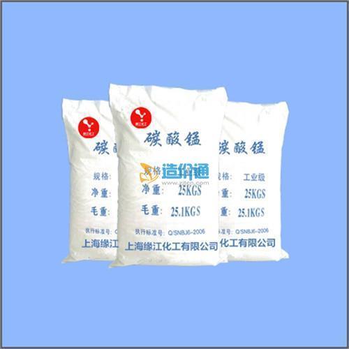工业级碳酸锰图片
