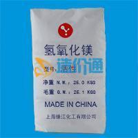 活性氢氧化镁高纯阻燃剂图片