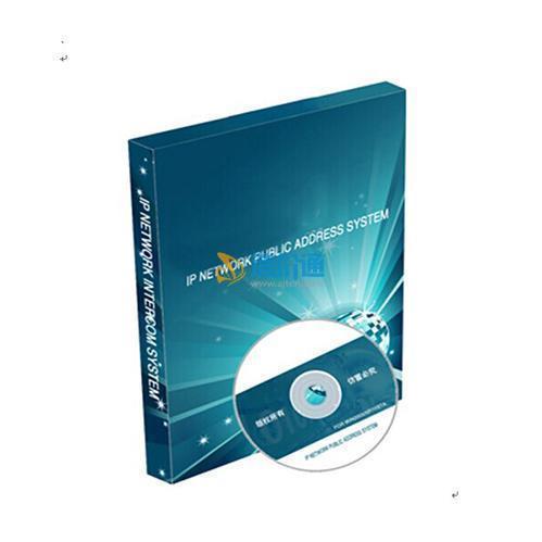 IP网络广播软件图片