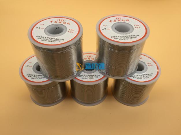 友东Sn50Pb50焊锡线图片