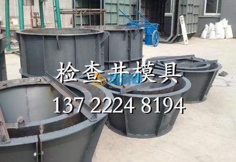 污水检查井模具图片