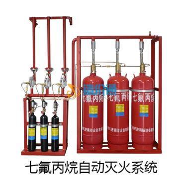 七氟丙烷贮瓶图片