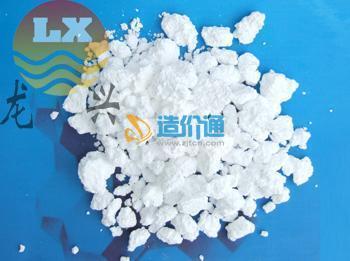 高纯氯化钙图片
