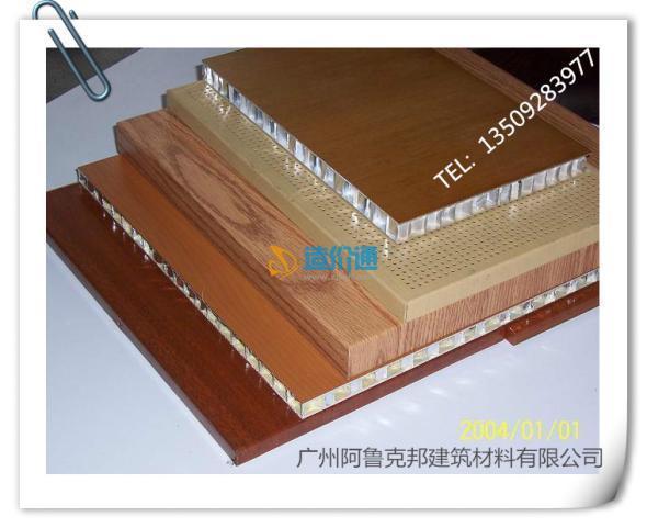 蜂窝铝板木纹图片