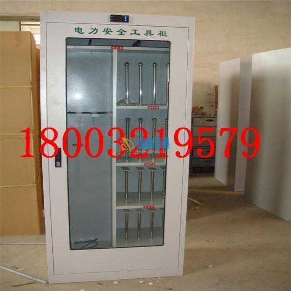 恒温安全工具柜智能工器具柜图片