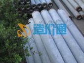 PHC管桩图片