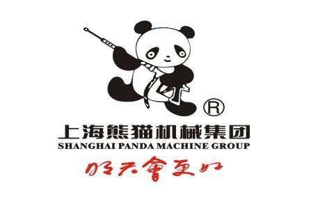 logo logo 标志 设计 图标 467_319图片