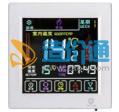 温控器图片