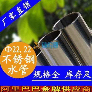 304不锈钢水管图片