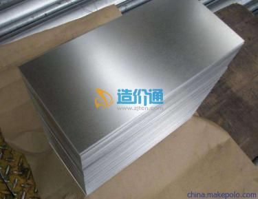 镀锌钢板材图片