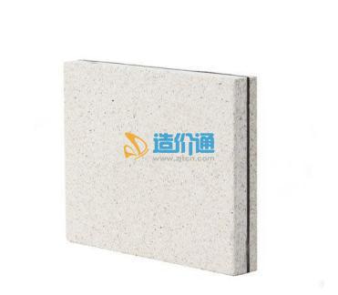 镁晶隔音板图片