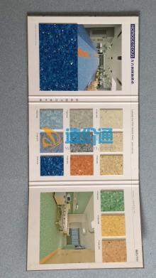 同质透心塑胶地板图片