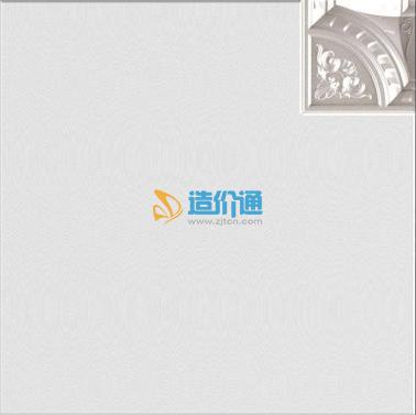 SMC航空吊顶图片